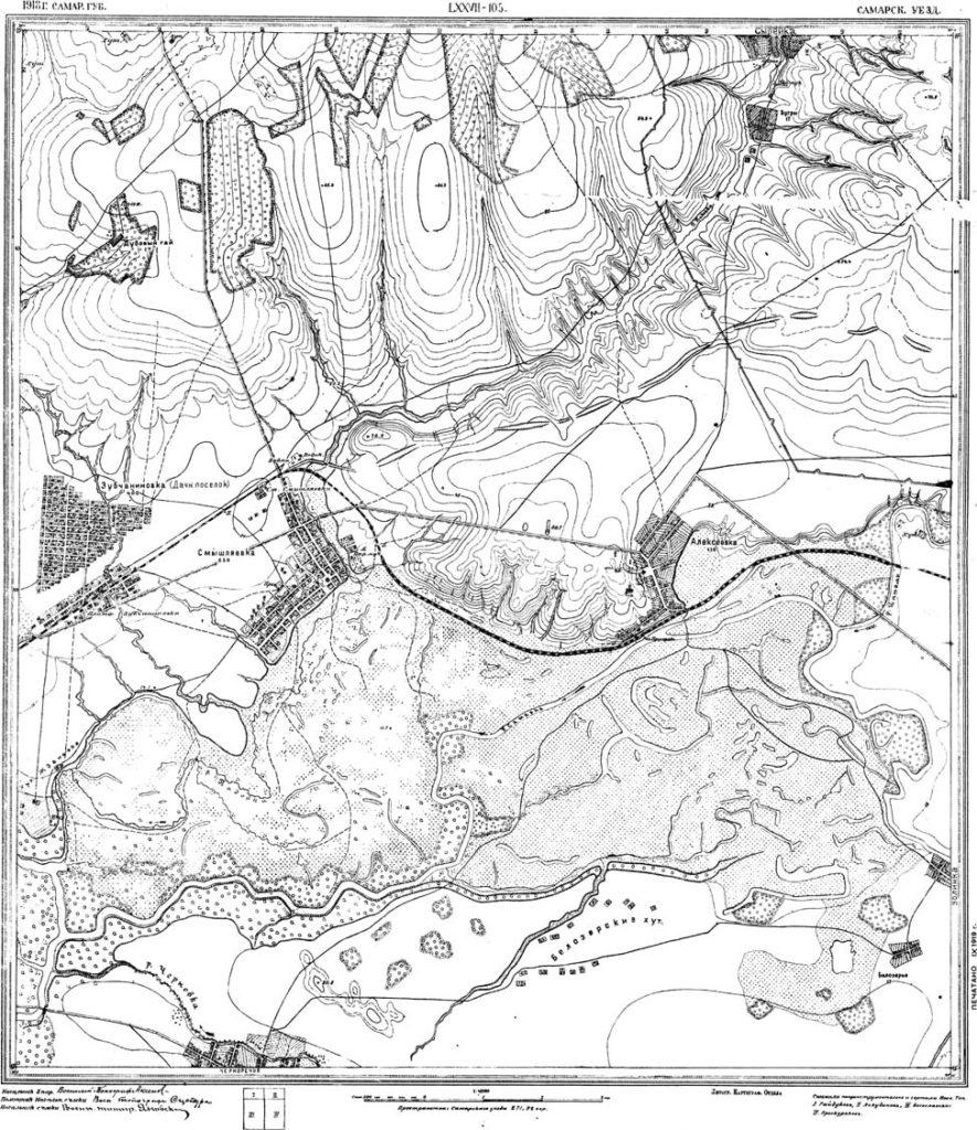 Карат Самарского уезда - 1918 год.