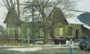 Фото старой почты в ЗУбчаниновке. Самара.