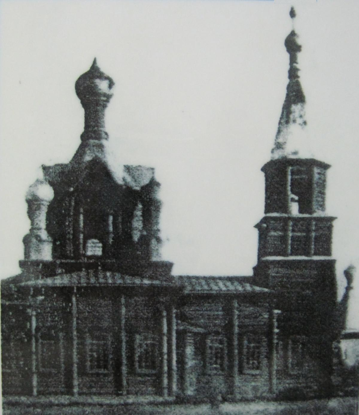 Фото старой деревянной церкви в Зубчаниновке, Самара.