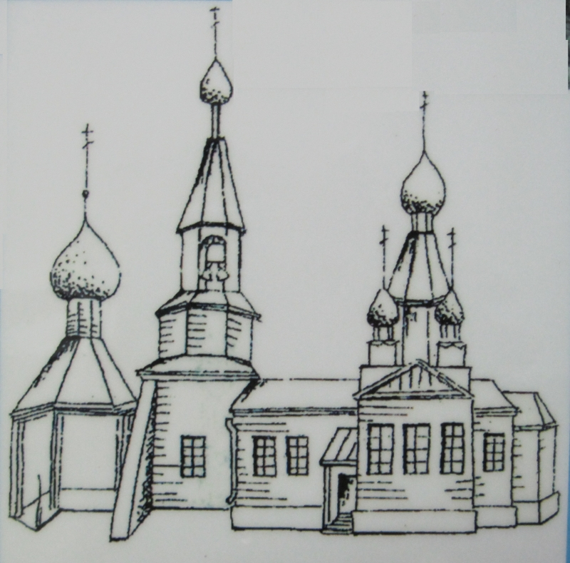 Рисунок старой деревянной церкви в Зубчаниновке, Самара.