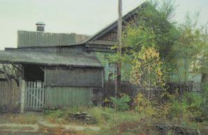 Дом Зубчанинова, Самара.
