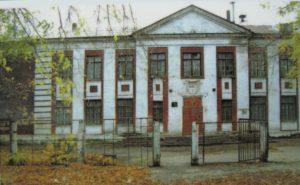 Школа №139 Зубчаниновки.