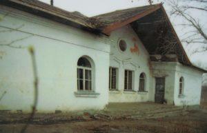 Старая баня в ЗУбчаниновке.