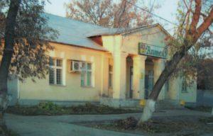 Аптека в Зубчаниновке, Самара.