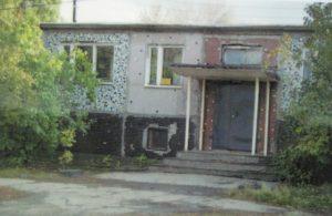 Здание библиотеки в Зубчанинвоке, Самара.