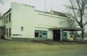Дом культуры в Зубчаниновке, Самара.