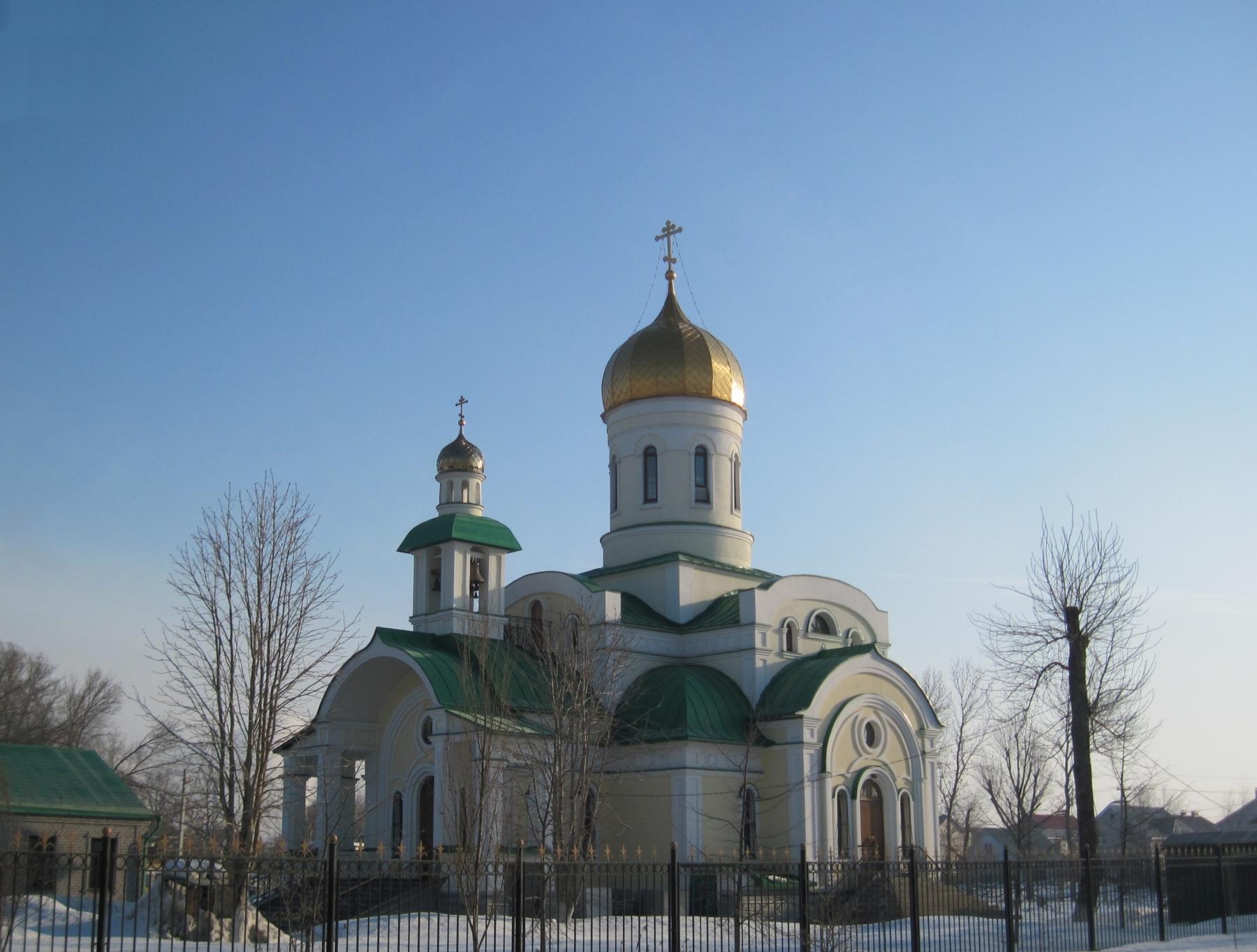 Церковь в честь благоверного князя Александра Невского. Март, 2017.