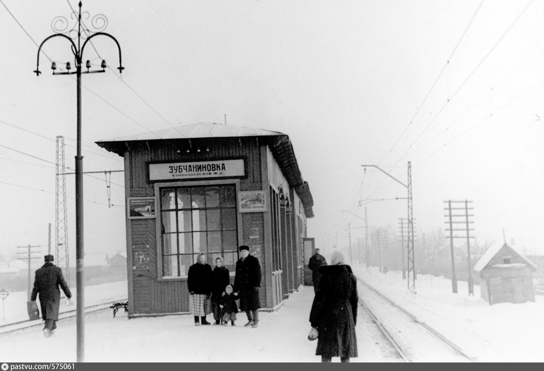 Фото станции Зубчаниновка в 1959 году.