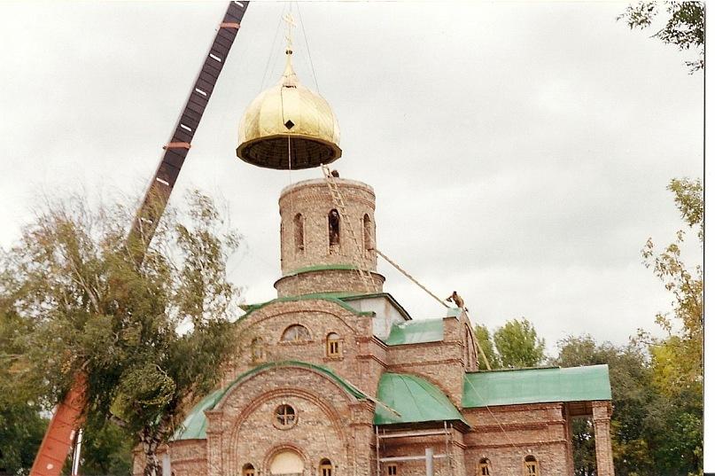 Установка купола на новый храм в Зубчаниновке.