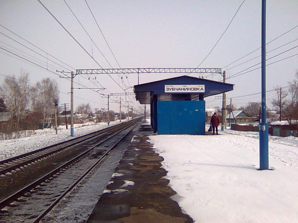 Платформа Зубчаниновка - ок. 2011 г.