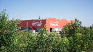 Здание Кока Кола в Зубчаниновке, Самара.
