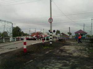 Перекрытие переезда в Зубчанинвоке в мае 2017.