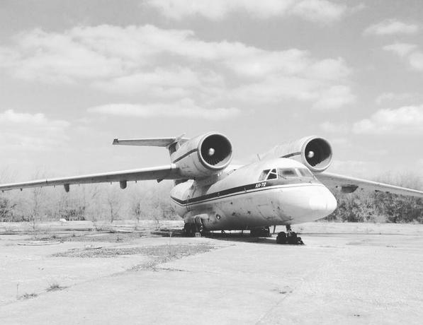 АртЗавод в Зубчаниновке (Самара) - самолёт ан-72