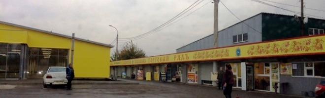 Иллюстрация рынка Заря в Зубчаниновке.