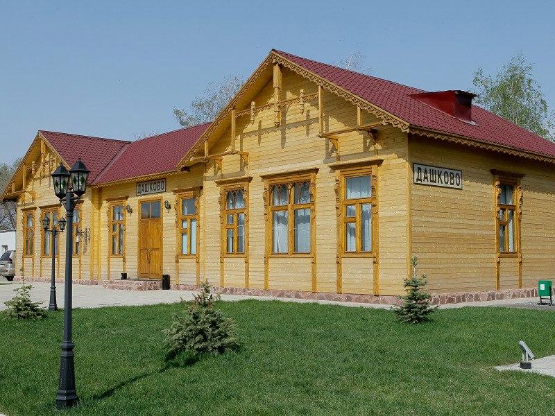 Станция Дашково - музей РЖД в Зубчаниновке.