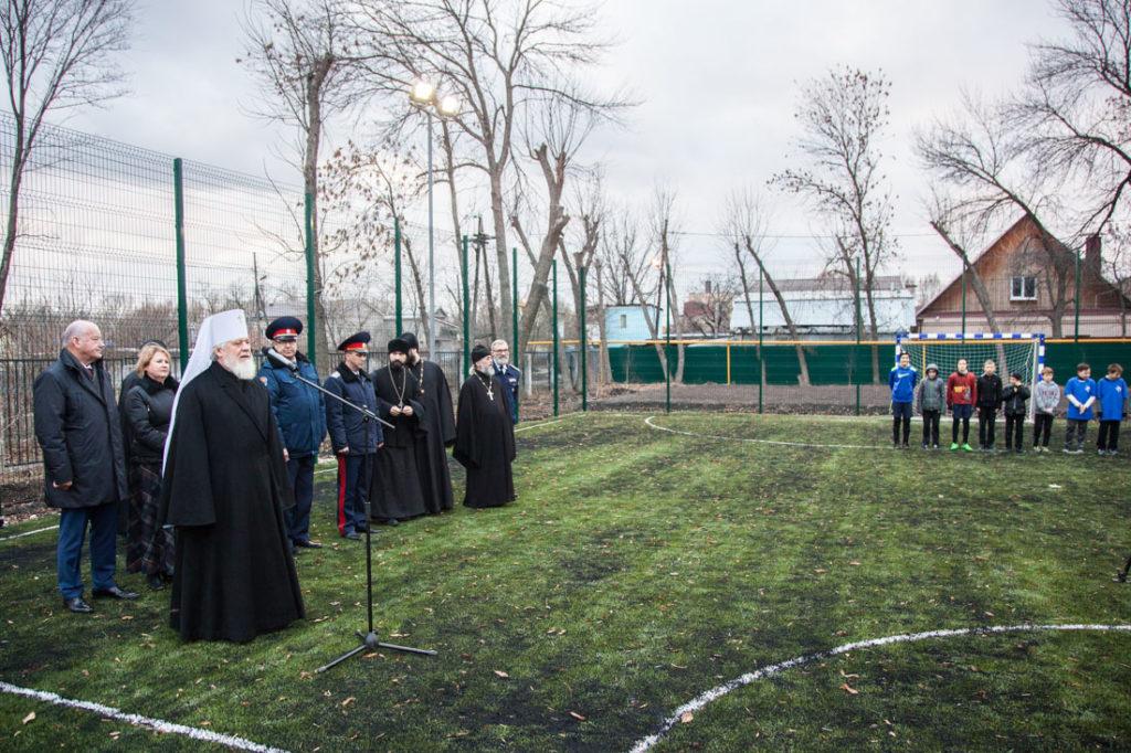 Открытие спортплощадки в епрхиальной центрев Зубчаниновке