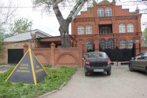 Фото дома коммунального должника в Зубчаниновке